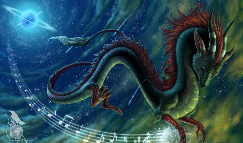 дракон, ноты, космос, картинка, картинку, мыши, имеет, кнопкой, горизонтали, вертикали,