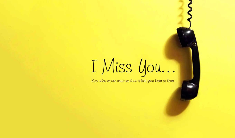 скучать, телефон, love, mobile