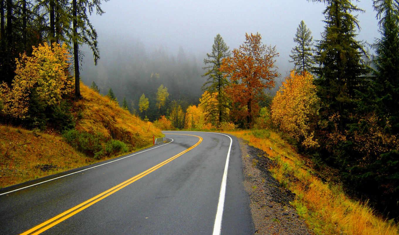 wallpaper, фотографии, осень, autumn, картинку, hd, чтобы, wallpapers, roads, рисунки, landscapes, nature,