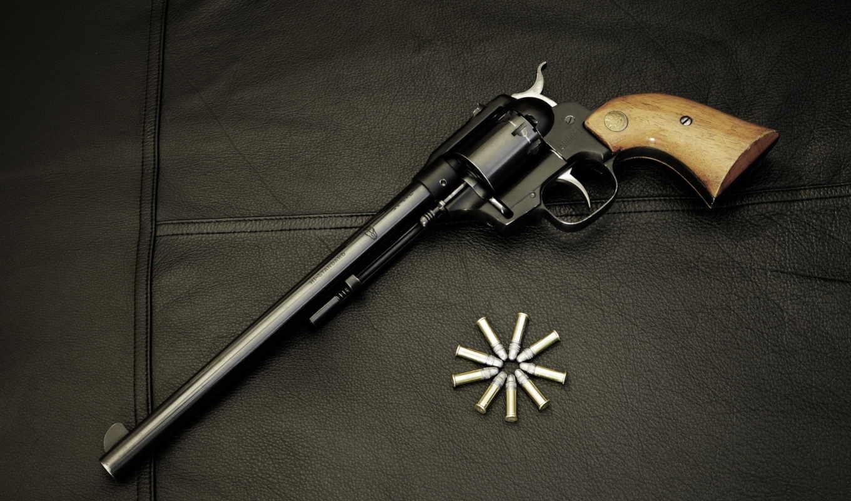 best, pack, оружие, gun, револвер, патроны, часть,