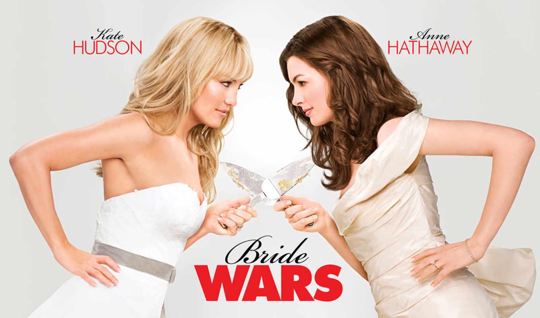 wars, невеста, невест, war, главное, thumb, kinopoisk,