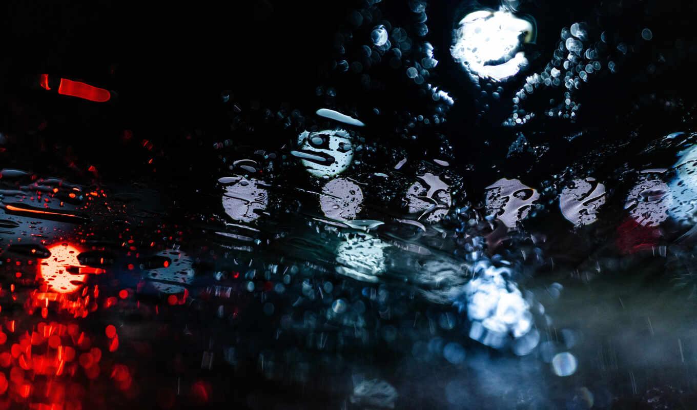 ночь, rainy, дождь,