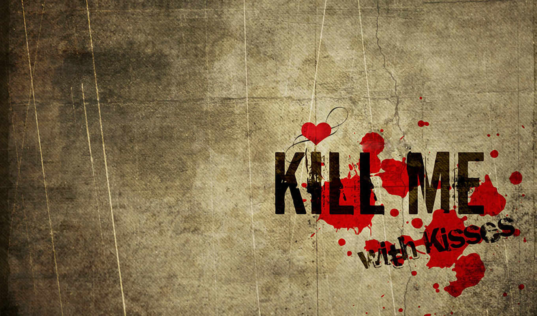 kill, пожалуйста, меня, жизни,