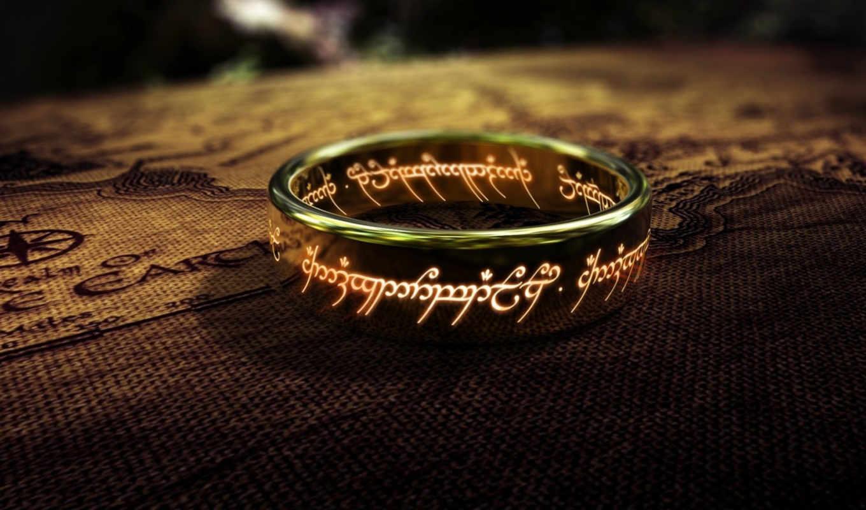 contact, найти, других, зарегистрируйтесь, войдите, hobbit, кольца, всевластия, друзей, ваших, власти,