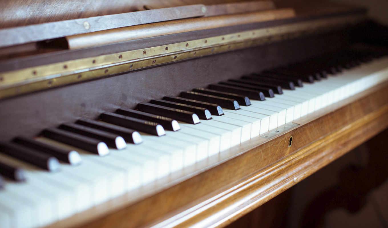 , фортепьяно, клавиши,
