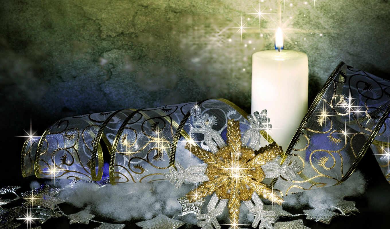 новый, год, рождество, новогодние, свеча, картинку, чтобы, кнопкой, сверкание, картинка, ленты, компьютера, правой,