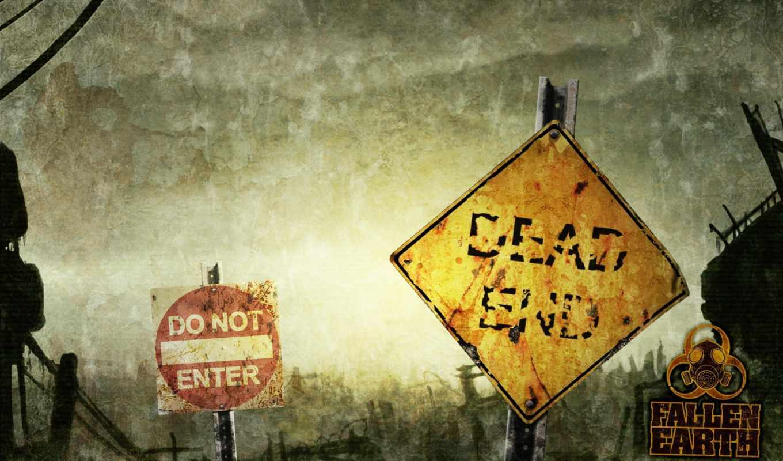 earth, fallen, знаки, постапокалипсис, смерть,