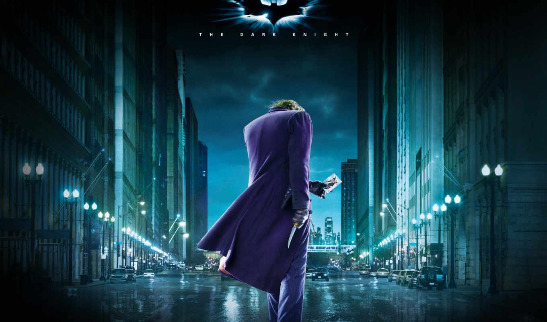 joker, batman, бэтмена, sign, удостоверение, рыцарь, товарный, звезды, солнца, house, dark,