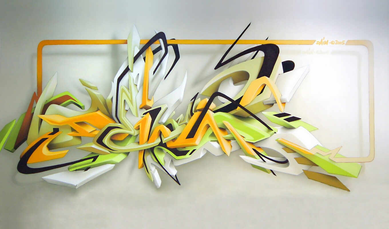 graffiti, daim, site,