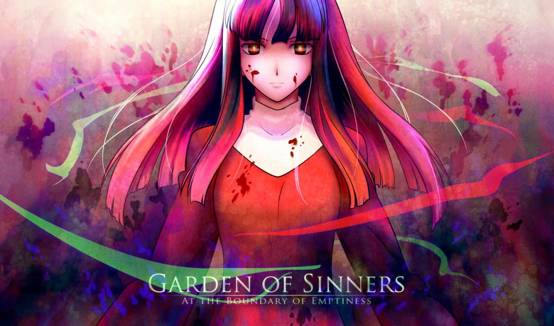 картинка, fondos, онлайн, аниме, share, kara, kyoukai, сад, аудиокнига, грешников, sinners, пустоты, граница, бура, fujino,