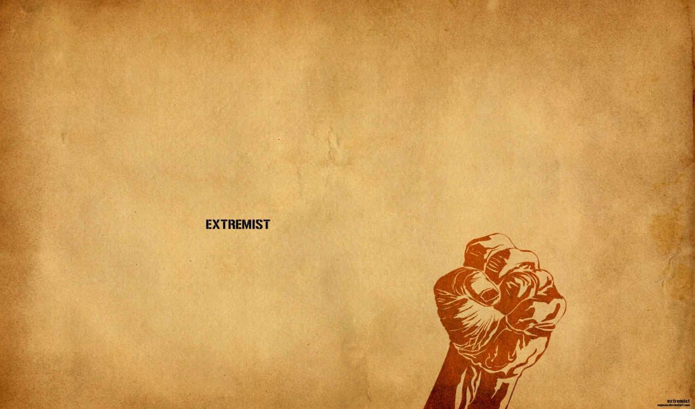 кулак, extremist, сила, fight, power, смотрите, iphone, phone,