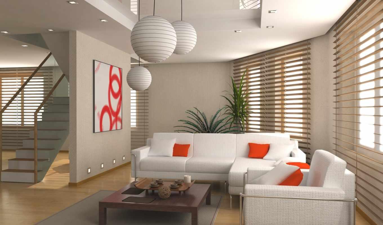 гостинная, диван, лестница, жалюзи, interior, desktop, room, living, white, click, design, dekor, кресло, кнопкой, furniture, ديكورات, background, китайская,
