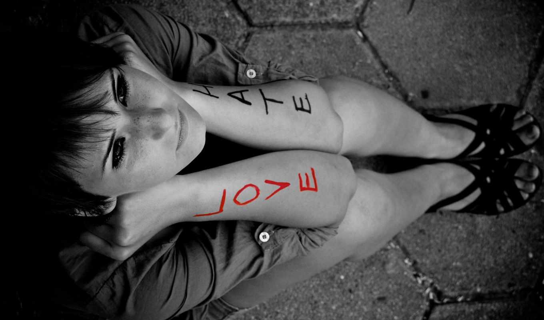 love, hate, девушка, печаль, черно-белый