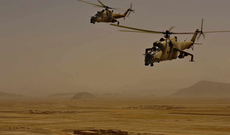 mil, aircraft,