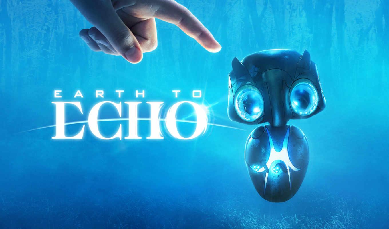 earth, echo, teo, halm, внеземное, amc,