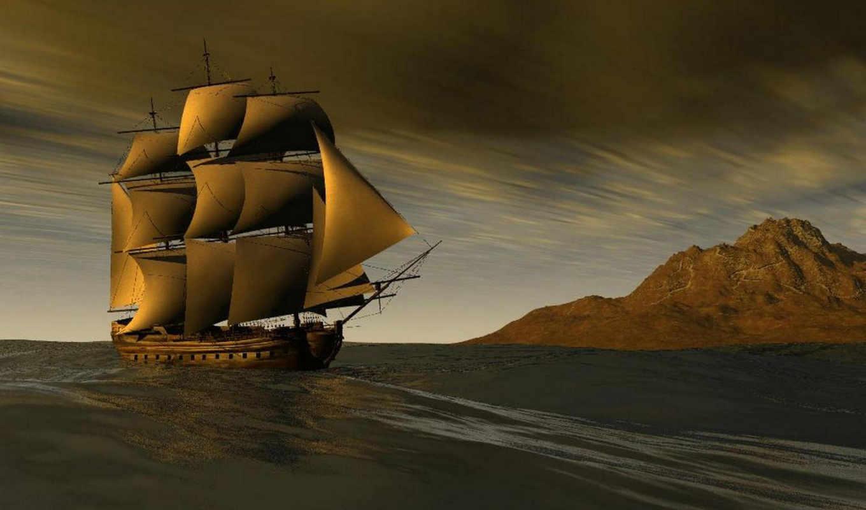 корабли, альбом,