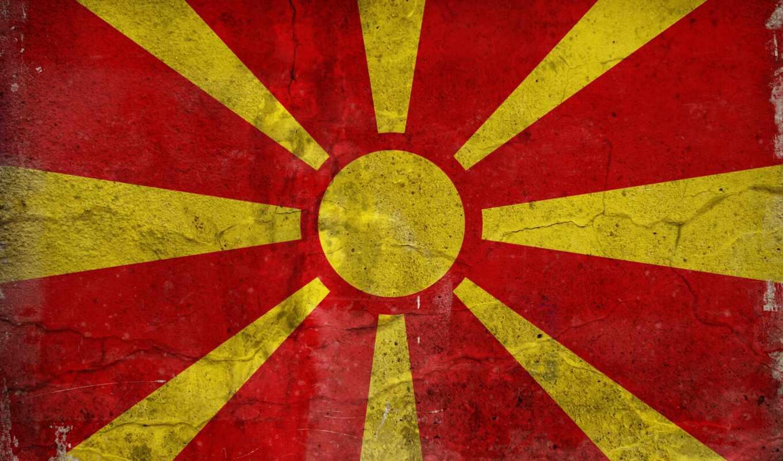 флаг, sun, macedonia, mobile, see, вектор, tektsura, smartphone, доставка, vergina, free