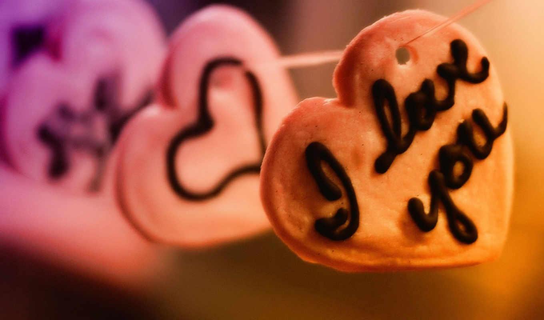 сердечки, sweets, love, package, нить,