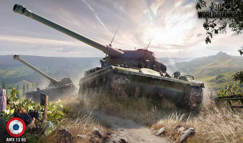 amx, tanks, world, wot, игры, танк, танков,