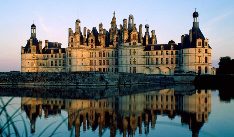 château, chambord, франция, франции, castle, шамбор, стрелок, за, замки, отдых,