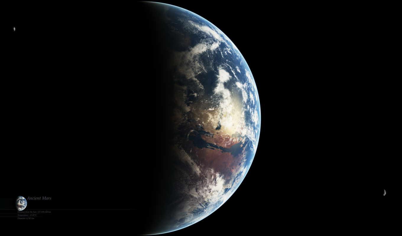 planet, martian, за, земята, заметки, космически, колонки, cosmos, информация,