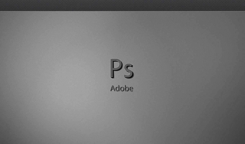 Ps, adobe, лого, серый