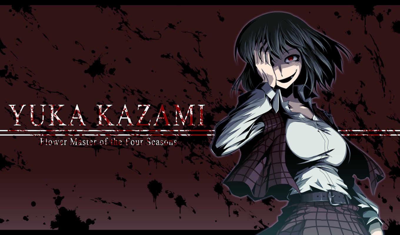 four, flower, seasons, master, touhou, yuuka, kazami, manga, desktop, free, yume,