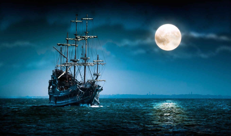 рисованные, море, луна, ночь, корабль, фрегат, заставки, полнолуние,