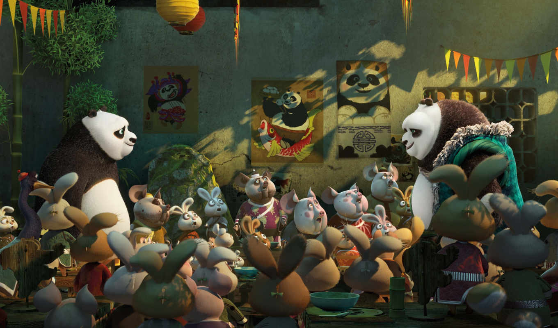 кунг, панда, boo, name,