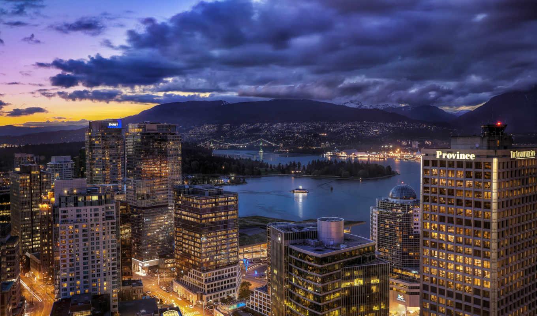 город, красивые, ночь, vancouver, канада, красивый, только, daily, заставки, городов,
