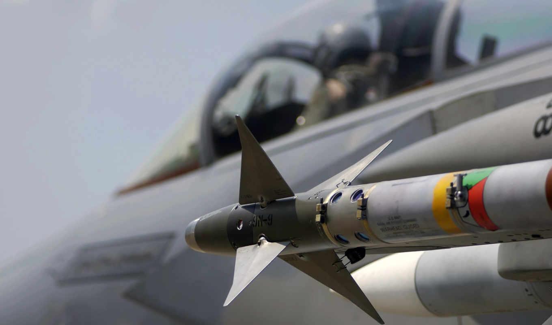 ракета, ful,