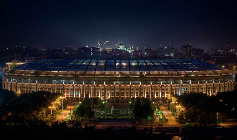 ночь, огни, арена, москва, картинка, stadium, luzhniki,