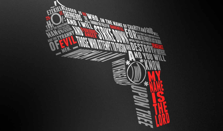 пистолет, орлан, пустыня, slova, слов,