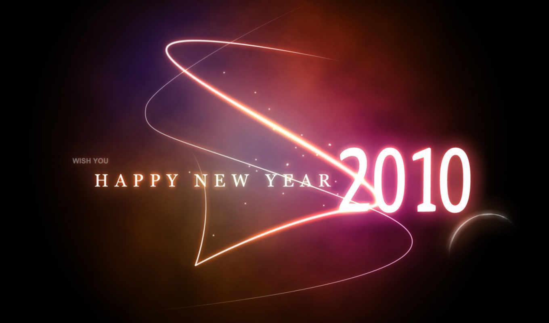 год, new, happy, года, glowing, you,