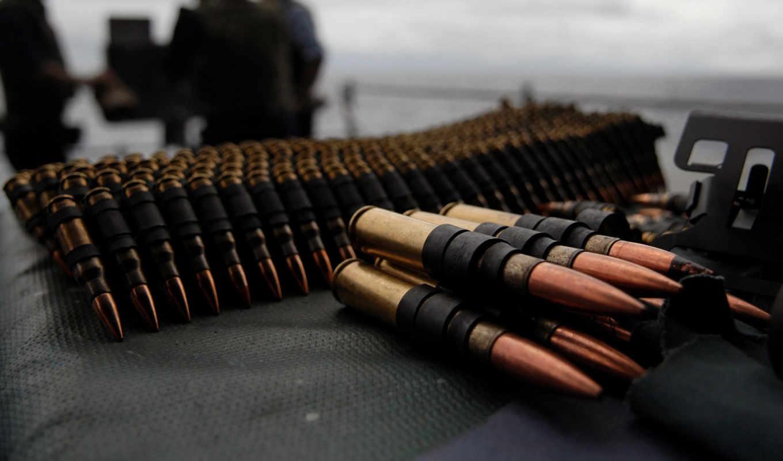 оружие, патроны, лента, оружием, огнестрельное,