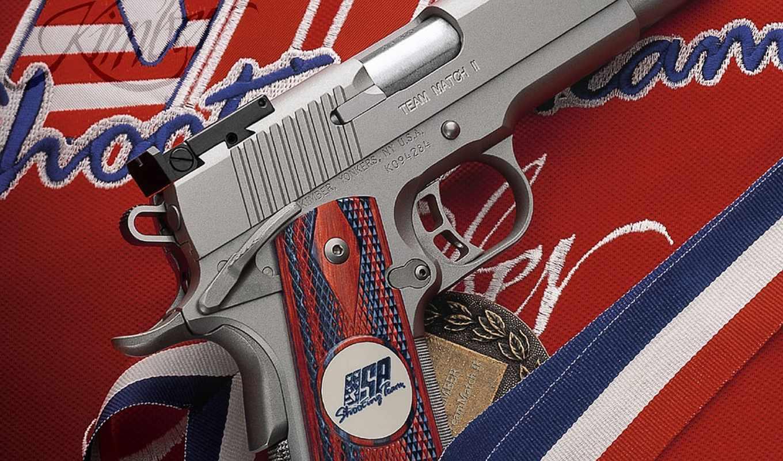 пистолет, кольт, 1911, Kimber Team Match II