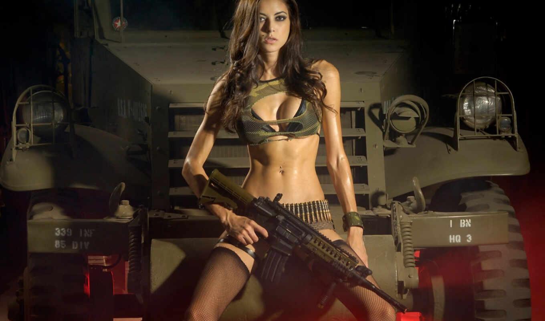 оружием, devushki, девушек,