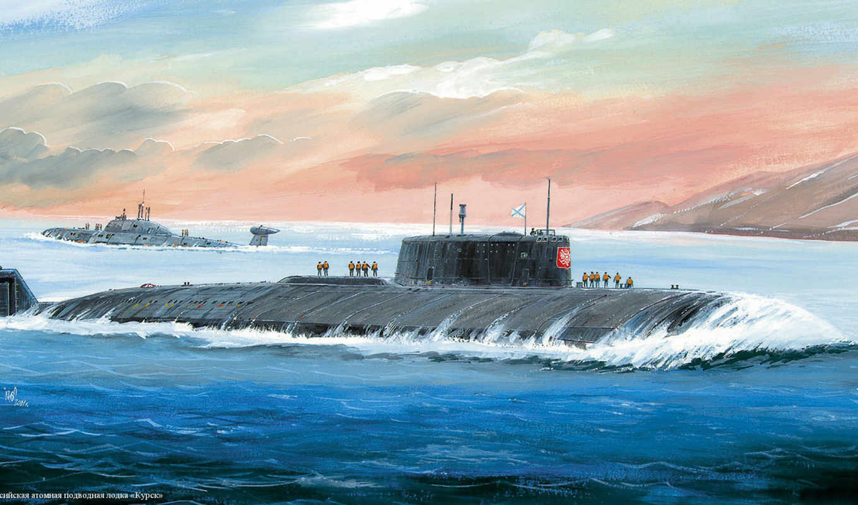 курск, модель, подводная, атомная, апл, лодка, сборная, звезда, модели, российская,