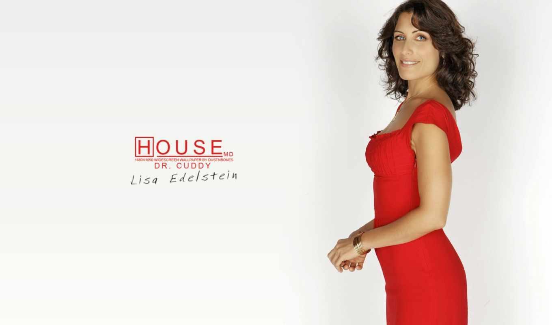 лиза, house, кадди, эдельштейн, доктор, сериал, edelstein, white, shows, tv, laurie, hugh,