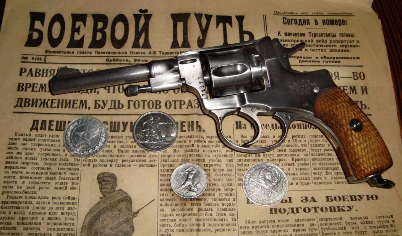 оружие, картинка, картинку, изображение,