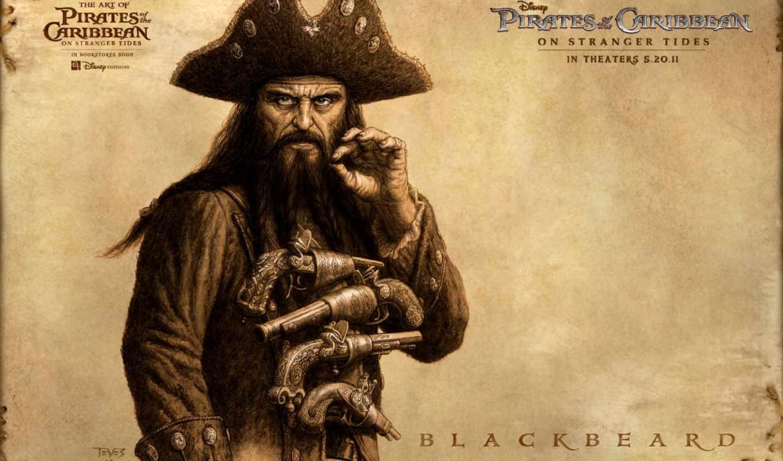 борода, черная, моря, пираты, карибского, обои, чё