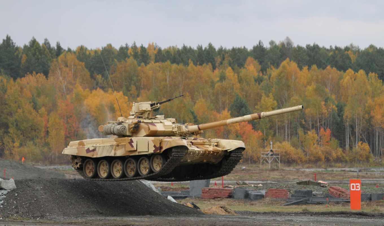 , техника, россия, танк, пыжок, т-90 , полигон