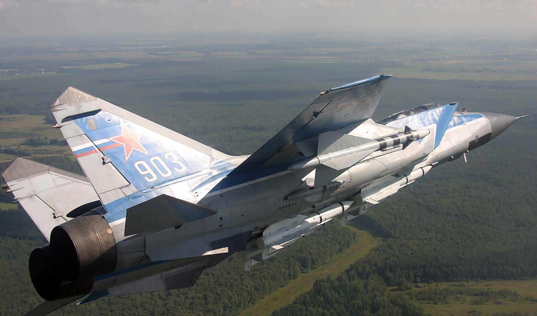 миг, взгляд, МиГ-31Е, полет,