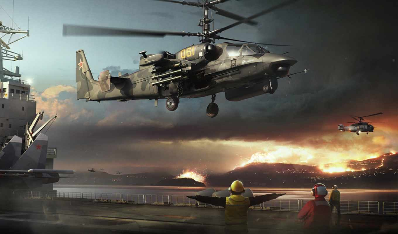 российский, ним, вертолет, авианосец, над, боевой, ка, wallpaper, экрана, номером, планшета, смартфона, устройства, монитора, другого, любого,