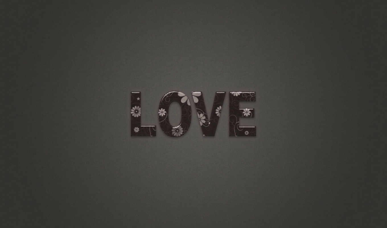 любовь, надпись, слова, минимализм, серый, буквы, ромашки, кнопкой, правой,