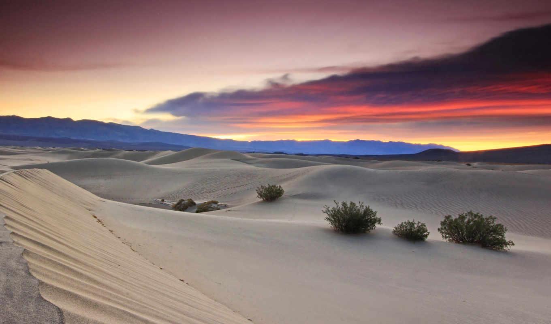 пустыня, того, небо, чтобы,