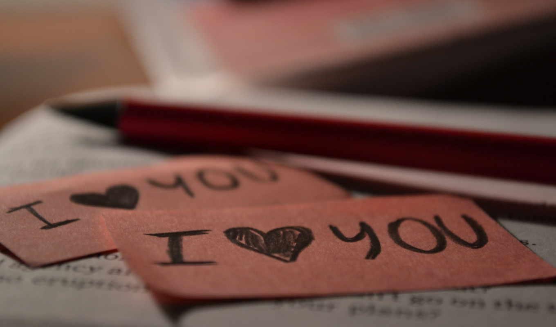 ,love, любовь,