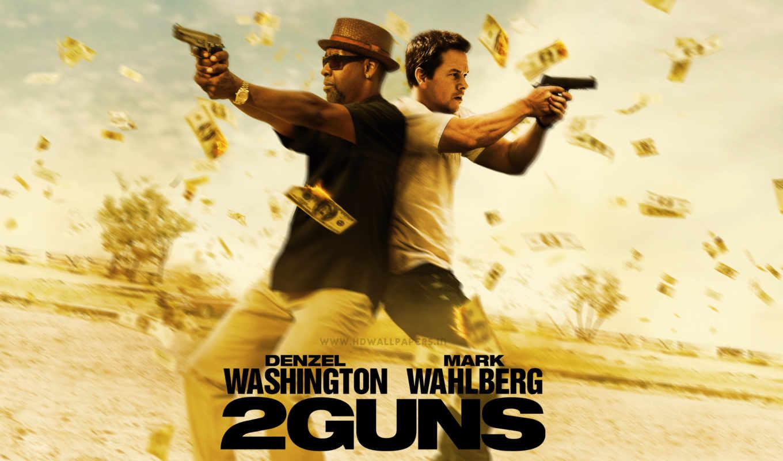 guns, denzel, марк, washington, wahlberg, movie, два, ствола,
