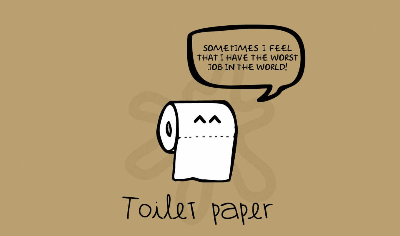 бумага, работа, жалоба, картинка, toilet, картинку, worst, job,
