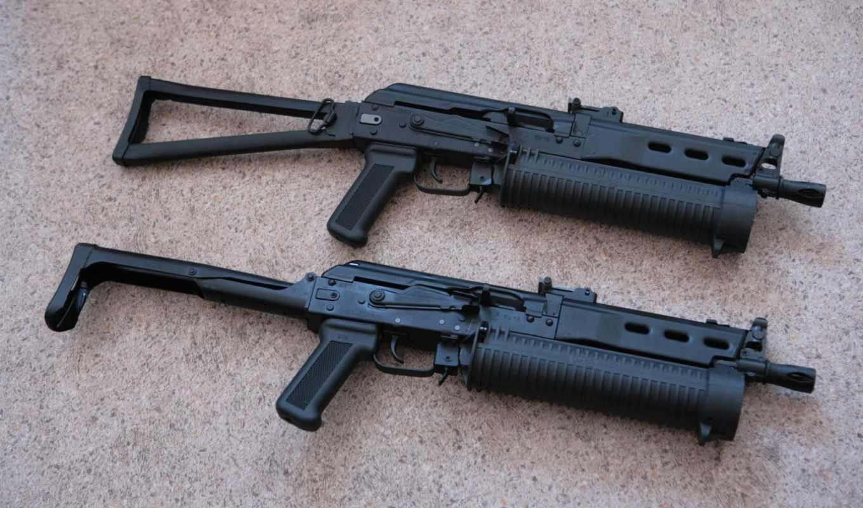 оружие, бизон, пистолет, пп, разработанный, году, изображения,